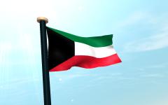 """الصورة: الصورة: الكويت تنفي إعلان """"حالة الاستعداد القصوى"""""""