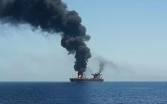 الصورة: الصورة: لماذا أزالت إيران لغماً لم ينفجر بجانب ناقلة يابانية في خليج عمان؟