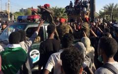 الصورة: الصورة: «العسكري السوداني» لـ«البيان»: تحقيق فض الاعتصام جرى بلا تدخلات.. والنتائج اليوم