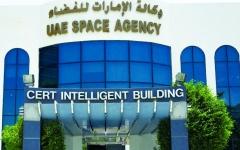 """الصورة: الصورة: توضيح من """"الإمارات للفضاء"""" حول إرسال أول رائد فضاء عربي إلى المريخ"""