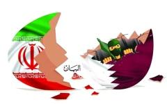 الصورة: الصورة: قطر وإيران.. علاقات خاصة ومـــؤامرات مشتركة ضد الاستقرار