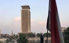 الصورة: الصورة: مصر تدين استهداف مليشيا الحوثي للمنشآت المدنية السعودية