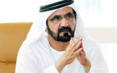 الصورة: الصورة: محمد بن راشد يُعيّن قاضيين في محاكم مركز دبي المالي العالمي