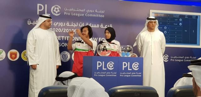 ديربي النصر والوصل يخطف الأنظار في الجولة الأولى لدوري الخليج العربي