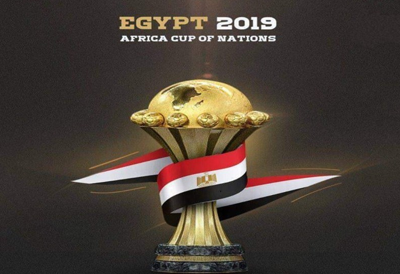 امم افريقيا 2019