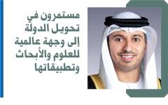 الصورة: الصورة: الإمارات تتصدر المنطقة بـتصنيف QA العالمي للجامعات
