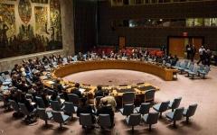 الصورة: الصورة: أمريكا تدعو مجلس الأمن لاجتماع مغلق بشأن إيران