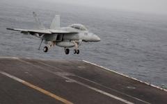 الصورة: الصورة: أمريكا توقف تنفيذ ضربة لإيران وتحذرها من إشعال صراع عسكري