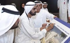الصورة: الصورة: محمد بن راشد يعتمد مشروع تطوير طريق دبي - العين بكلفة تتجاوز ملياري درهم