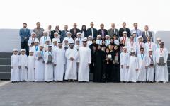 الصورة: الصورة: محمد بن زايد: الإمارات حريصة على تمكين الأجيال من الاستثمار في الذكاء الاصطناعي