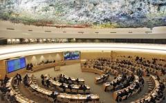 الصورة: الصورة: منطمة حقوقية تفضح انتهاكات قطر أمام مجلس حقوق الإنسان