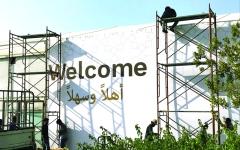 الصورة: الصورة: «ورشة البحرين» تنطلق اليوم بمشاركة عربية وغربية