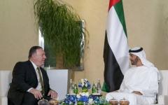 الصورة: الصورة: محمد بن زايد ووزير الخارجية الأمريكي يبحثان أمن المنطقة وسلامة الملاحة البحرية الدولية