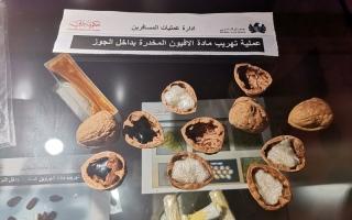 421 ضبطية مخدرات في مراكـز جمــارك دبــي خـلال 3 أشـهر