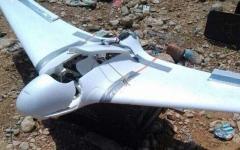 الصورة: الصورة: إسقاط طائرة حوثية مسيرة في الأجواء اليمنية أطلقت باتجاه السعودية