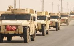 الصورة: الصورة: الإمارات تدين هجوم العريش الإرهابي