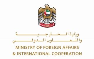 الإمارات تدين التفجيرات الانتحارية الإرهابية التي استهدفت وسط تونس العاصمة