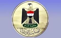 الصورة: الصورة: بغداد تتأسف عن اقتحام سفارة البحرين وتعتقل 54 متسبباً