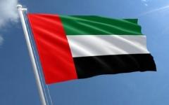 """الصورة: الصورة: الإمارات تشارك في اجتماع وزراء دفاع حلف """"الناتو"""""""