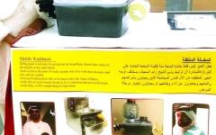 الصورة: الصورة: طفلة مواطنة تطلق ابتكاري «حافلتنا بأمان» و«المغسلة المتنقلة»