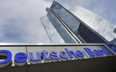 الصورة: الصورة: «دويتشه بنك» يدرس تسريح  ما يصل إلى 20 ألف موظف