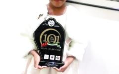 الصورة: الصورة: طفلة مواطنة تطلق ابتكارين لخدمة المجتمع وأصحاب الهمم