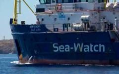 """الصورة: الصورة: اعتقال قبطانة سفينة المهاجرين """"سي ووتش"""""""