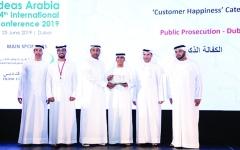 الصورة: الصورة: نيابة دبي تفوز بجائزتين في «أفكار عربية»