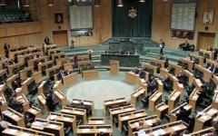 الصورة: الصورة: دورة استثنائية لمجلس الأمة الأردني لإقرار مشاريع القوانين