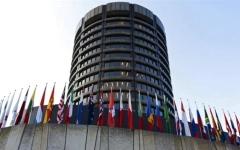 الصورة: الصورة: البنوك المركزية تواجه طموح «فيسبوك» المالي بمركز ابتكار