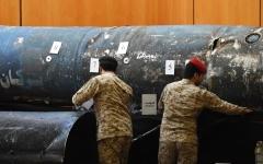 الصورة: الصورة: التحالف يتوعّد بردع «مسيّرات» الحوثي
