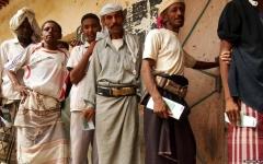 الصورة: الصورة: تقرير حقوقي: أكثر من 80% من اليمنيين تحت خط الفقر