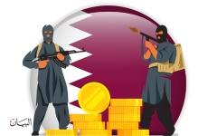 الصورة: الصورة: دعوة إلى صحوة عالمية لمواجهة استغلال إرهابيي قطر  لثغرات التمويل والأنظمة المصرفية