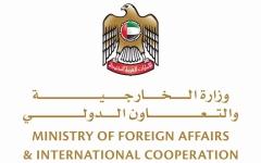 الصورة: الصورة: الإمارات تدين الهجوم الإرهابي الحوثي الذي استهدف مطار أبها السعودي