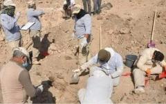 الصورة: الصورة: العثور على 200 جثة في مقبرة جماعية في سوريا