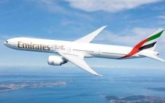 الصورة: الصورة: طيران الإمارات تطرح عروضاً  سعرية خاصة