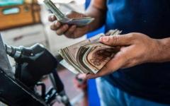 الصورة: الصورة: مصر ترفع أسعار الوقود بنسب تتراوح بين 16 و30 بالمئة