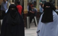 الصورة: الصورة: منع النقاب في المؤسسات العامة بتونس