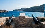 الصورة: الصورة: جزيرة يونانية تمنح 450 يورو شهرياً وقطعة أرض لمن يسكنها