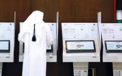 الصورة: الصورة: افتتاح مقر لجنة إمارة أبوظبي لانتخابات المجلس الوطني الاتحادي 2019