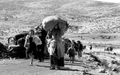 الصورة: الصورة: صحيفة إسرائيلية تكشف عن عمليات قتل جماعي قبل 71 عاماً