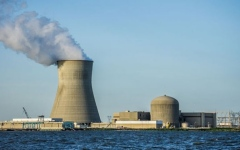الصورة: الصورة: ضربة جديدة للاتفاق النووي الإيراني