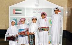 الصورة: الصورة: أطفال الإمارات يهدون البسمة لأشقائهم في اليمن
