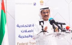 الصورة: الصورة: الإمارات تعتزم السماح بتملك الأجانب لنسبة 100 % من الشركات البحرية