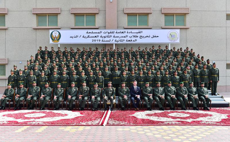 تنسيق الثانوي العسكري 2021 بنات وبنين
