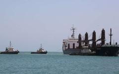 الصورة: الصورة: التحالف يحبط محاولة حوثية إرهابية لاستهداف سفينة تجارية