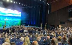 الصورة: الصورة: تغطية مباشرة لأعمال القمة العالمية للصناعة والتصنيع بروسيا