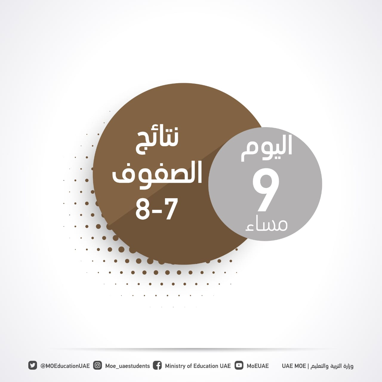 46e481648 Content syndication Feed - البيان