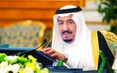 الصورة: الصورة: السعودية تحذر من رفع شعارات سياسية ومذهبية في الحج