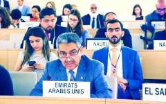 الصورة: الصورة: الإمارات تخوض معركة حماية بند فلسطين في حقوق الإنسان
